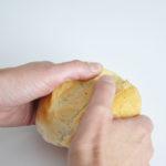 Ugye Ti sem tapogatjátok meg puszta kézzel a péksüteményeket?